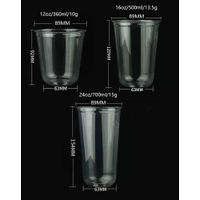 12oz/16oz/24oz Clear Disposable Plastic Smoothie PET Cups with Lids Covers U Shape PET Cup thumbnail image