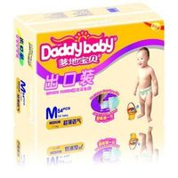 daddybaby diaper thumbnail image