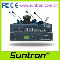 SUNTRON ACS2109MA Strengthen Type Camera Tracking Conference System