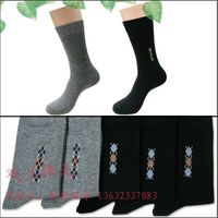 Jacquar Cotton Bussiness Socks men's socks