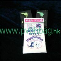 Flushable and Biodegradable Dog Waste Bag