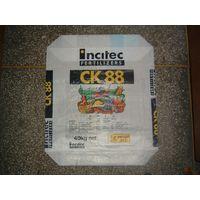 valve bag-2