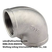 China Foundry Power Tiller Spare Parts Forged Steel thumbnail image
