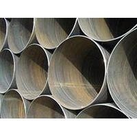 Pile Pipe