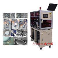 Tin Wire Soldering Machine,Automatic Optical Inspection of Soldering,CWLS-W thumbnail image