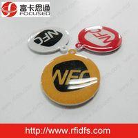 NTAG203 NFC Tag
