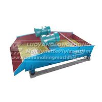 High Effciency Vibrating Screen