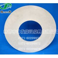 White fused grinding wheel thumbnail image