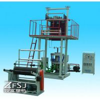 Plastic extrusion and blow mould film machine thumbnail image