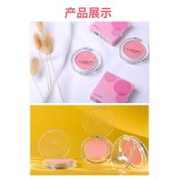 Decai essence red blush powder makeup, moisturizing and brightening complexion, high gloss dressing, thumbnail image