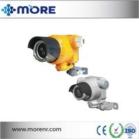 MR-51Ex/IR Spot-type infrared flame detector