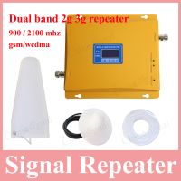 dual band 2g 3g repeater cellular 2g gsm 900mhz w-cdma 2100mhz signal repeater booster for cellphone