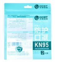 OEM N95- Mask Plastic Bags Medical Surgical Antivirus Face-Mask Packaging Bag