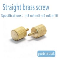 Supply straight brass screw thumb screw straight knurled screw