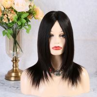 14 Inches 162g Straight Natural Black 80-90% Density Full Lace Wigs thumbnail image
