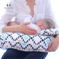 Miracle Baby cotton nursing pillow for mommy breast feeding,U-shape