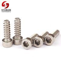 stainless socket head screws thumbnail image
