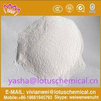 ammonium chloride feed additive/12125-02-9/ammonium chloride