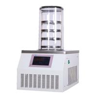 Laboratory Fruit Freeze Dryer Vegetable Vacuum Lyophilizer thumbnail image