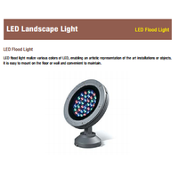 LED Flood light - LED Landscape light