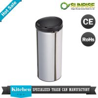 stainless steel airtight mini trasn can