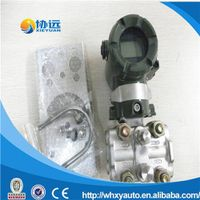 High quality Yokogawa EJA110A with best price