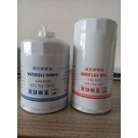 High quality yuchai filter G4600-1105020A 188-1012000