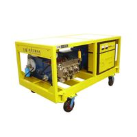 Electric engine driven ship cleaner LF-34/140,water jet machine, water blaster thumbnail image