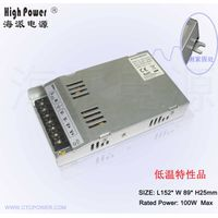 5V20A ultra-thin switch power supply