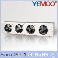 DJ series green evaporator high effect evaporative air cooler with four motors thumbnail image