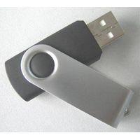buy swivel usb flash drive 4GB thumbnail image