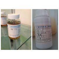 Polyamide epoxy adhesive hardener HB-115