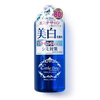 Placenta Whitening Lotion Toner Face Lotion 500ml Esthe Dew Specified for Beauty Salons