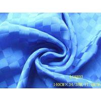 100% silk fabric:LS8893 thumbnail image