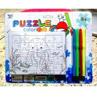 Jigsaw Puzzles + 4 color pens