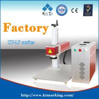 Table type Fiber laser marking machine