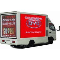 Di Deer 3-side LED Advertising Vehicle thumbnail image