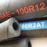 hydraulic hose (SAE 100 R12)