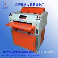 18 inch Auto Multi Roller UV Coating Machine thumbnail image