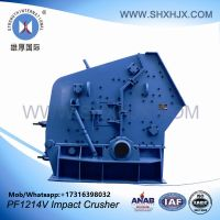 High Quality Impact Crusher Rock Crusher