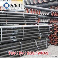 ISO2531 EN545 Ductile Iron Pipe