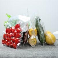 Vacuum Three Side Sealed Food Packaging Bag thumbnail image