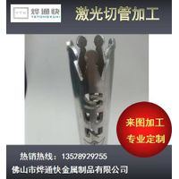 high precision customized laser cutting metal crown with Aluminum Pipes thumbnail image
