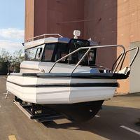7.5m 25ft aluminum full cabin fishing boat thumbnail image
