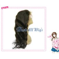 22 Inch Water Wave #1 Brazilian Hair thumbnail image