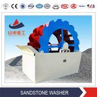 Sand Washer, Sand Washing Machine thumbnail image