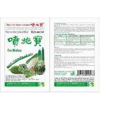 water soluble organic fertilizer thumbnail image