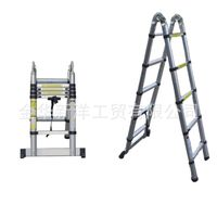 Multi-purpose Telescopic ladder,aluminum ladder,A type telescopic ladder