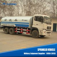 YUTONG Water sprayer truck