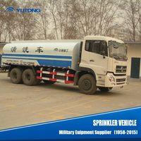 YUTONG Water sprayer truck
